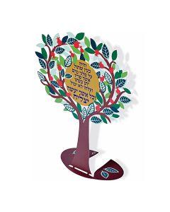 עץ ברכות צבעוני של עם ברכת תהילים