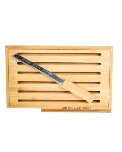 מגש חלה קלאסי מעץ במבוק וסכין תואמת