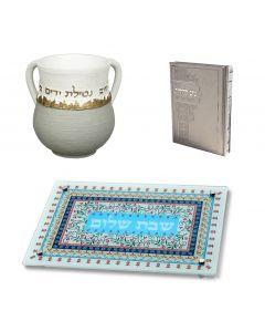 סט לשבת קודש מגש מעוטר וצבעוני לחלה עם נטלה איכותית מדגם ירושלים וספר תהילים מחולק