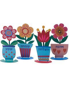 רביעיית פרחי תודה מעוטרים ממתכת עם כיתוב ברכות