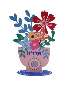 עץ פרחי תודה מעוטר ממתכת