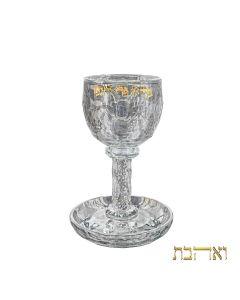 כוס קידוש זכוכית מהודרת וחגיגי עם אבנים משובצות