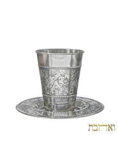 כוס קידוש שטוחה מהודרת בעיצוב רימונים