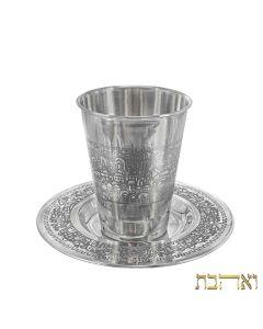כוס קידוש שטוחה מהודרת בעיצוב ירושלים