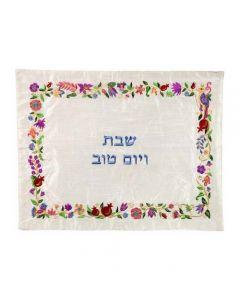 כיסוי חלה מעוצב רקום בלבן ופרחים מיוחד לשבת ויום טוב