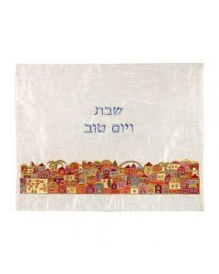 כיסוי חלה - רקמה - ירושלים - צבעוני