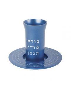 כוס קידוש - בורא פרי הגפן כחול