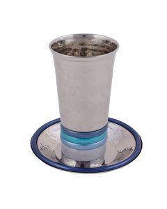 כוס קידוש טבעות בולטות כחול