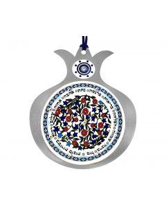רימון ברכות מעוצב ארמני כחול