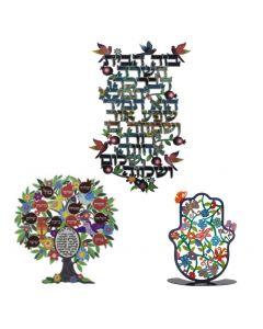 סט ברכות ענק עם חמסה גדולה עץ ברכות צבעוני וברכת הבית נתלית עם ציפורים ופרחים