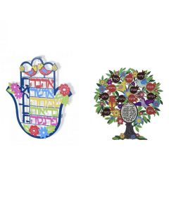 סט ברכה חמסת אותיות מרחפות צבעונית לתלייה ועץ ברכות צבעוני של ברכת הבית