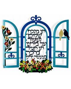 ברכת הבית מודרנית חלון מרחף צבעוני מעוטר - תן ברכת שלום