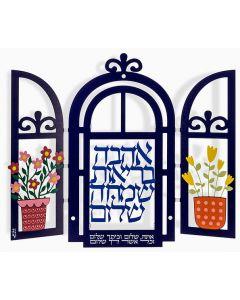 חלון מרחף צבעוני - אהבה בריאות שמחה שלום