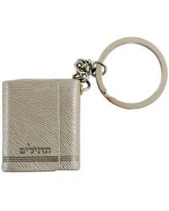 מחזיק מפתחות תהילים עם מגנט בשלל צבעים