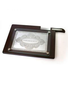 פלטה לחלות  פילגרים בעיצוב קלאסי מעץ כהה וזכוכית מוכספת