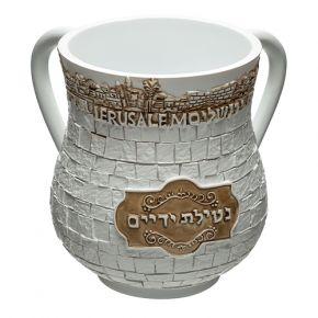 נטלה מהודרת וססגונית מדגם אבני ירושלים