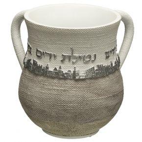 נטלה מהודרת בסגנון וינטאג' קרם דגם ירושלים