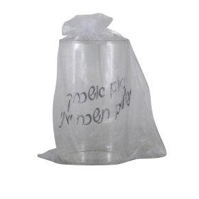 """כוס חתן עם כיתוב """"אם אשכחך ירושלים"""" באריזה מהודרת"""