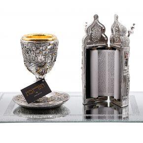 סט מתנה לבר מצווה הר צופים ספר תורה בציפוי כסף כוס קידוש ומגש אבני חושן
